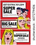 """get extra 70  off. super sale. ... | Shutterstock .eps vector #607279406"