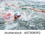 sahyurta  irkutsk region ...   Shutterstock . vector #607308392