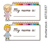 set of two name cards for... | Shutterstock . vector #60731557