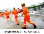 search and rescue forces search ... | Shutterstock . vector #607347818