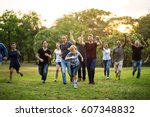 group of people walking and... | Shutterstock . vector #607348832