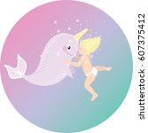 magical sea unicorn baby water | Shutterstock .eps vector #607375412