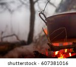 picnic in winter on nature of a ... | Shutterstock . vector #607381016