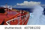 on board tanker