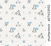 seamless icon pattern... | Shutterstock .eps vector #607423502
