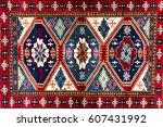 Oriental Handmade Woolen Carpe...