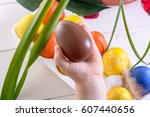 child's hands holding chocolate ... | Shutterstock . vector #607440656