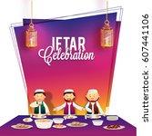 ramadan kareem  iftar party... | Shutterstock .eps vector #607441106