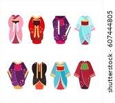 japan national costumes. set of ... | Shutterstock .eps vector #607444805