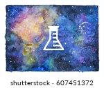 space watercolor illustration | Shutterstock . vector #607451372