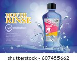 mouth rinse bottle isolated on... | Shutterstock .eps vector #607455662