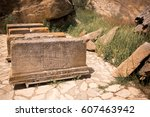 ancient stone boxes or tombs.... | Shutterstock . vector #607463942