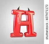 Red Devil Letter H Uppercase...
