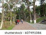xiamen   12 mar  xiamen... | Shutterstock . vector #607491086