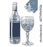 hand drawn vector illustration...   Shutterstock .eps vector #607496906