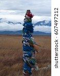 barguzin valley russia  shaman...   Shutterstock . vector #607497212
