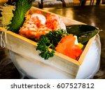 fresh sashimi | Shutterstock . vector #607527812