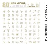 vector graphic set. icons in... | Shutterstock .eps vector #607530836