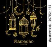 greeting card ramadan kareem... | Shutterstock .eps vector #607534496