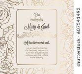 antique baroque luxury wedding... | Shutterstock .eps vector #607541492