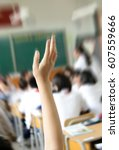 raised hands in class of middle ... | Shutterstock . vector #607559666