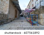 landscape shot at streets of... | Shutterstock . vector #607561892