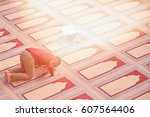religious muslim man praying...   Shutterstock . vector #607564406