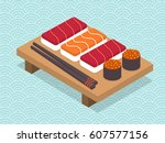 sushi and rolls set. japanese... | Shutterstock .eps vector #607577156