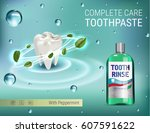 mouth rinse ads. vector 3d... | Shutterstock .eps vector #607591622