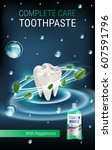mouth rinse ads. vector 3d... | Shutterstock .eps vector #607591796