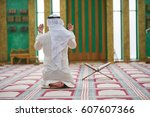 religious muslim man praying... | Shutterstock . vector #607607366
