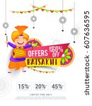sale poster or sale banner for... | Shutterstock .eps vector #607636595