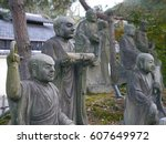 the group of japanese monk... | Shutterstock . vector #607649972