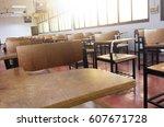 school classroom with desks... | Shutterstock . vector #607671728