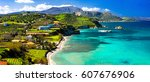 most beautiful places of crete... | Shutterstock . vector #607676906
