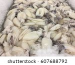 kind of seafood on the market. | Shutterstock . vector #607688792