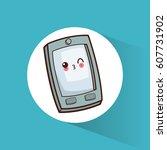 kawaii smartphone character... | Shutterstock .eps vector #607731902