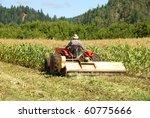 ������, ������: Farmer in the fertile