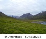 unoccupied fjord of... | Shutterstock . vector #607818236