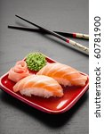yummy salmon. a close up of... | Shutterstock . vector #60781900