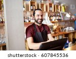 small business  people and... | Shutterstock . vector #607845536