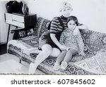 ussr  leningrad   circa 1973 ... | Shutterstock . vector #607845602