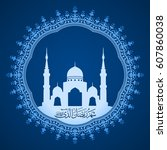 background of ramadan kareem | Shutterstock .eps vector #607860038