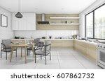 3d rendering white vintage... | Shutterstock . vector #607862732