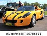 kiev   september 10  yearly... | Shutterstock . vector #60786511