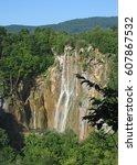 the big waterfall  plitvice... | Shutterstock . vector #607867532