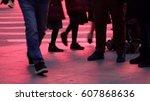 crowd of people walking on busy ... | Shutterstock . vector #607868636