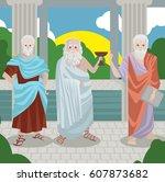 three great greek philosophers... | Shutterstock .eps vector #607873682