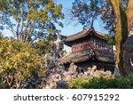 lion forest garden  shiziin  in ... | Shutterstock . vector #607915292