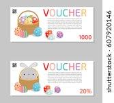 gift voucher template and... | Shutterstock .eps vector #607920146